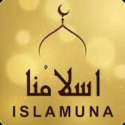 Prayer Times, Ramadan Times 2018, Quran, Naats
