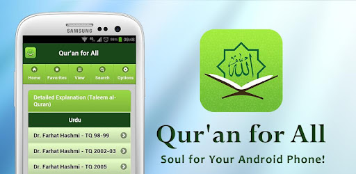 Quran for All (Al-Huda Int ) - Apps on Google Play