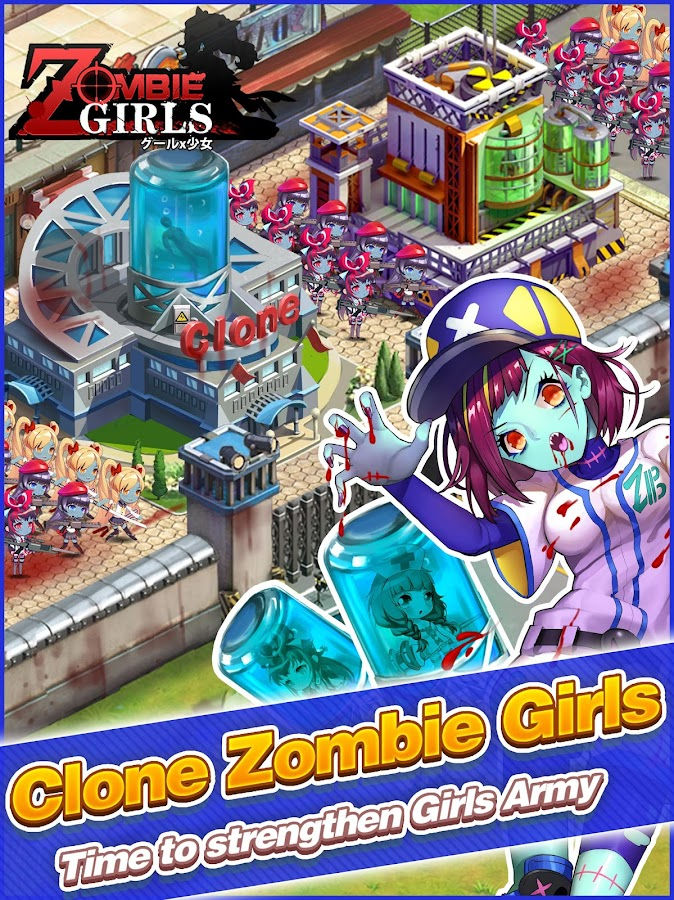 Last City: Zombie Girls- screenshot