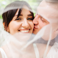 Fotógrafo de casamento Dmitriy Efremov (beegg). Foto de 09.06.2019
