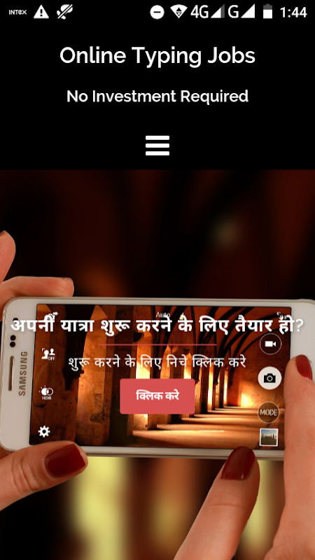 Hindi Typing Jobs APK 0 0 2 Download - Free Education APK