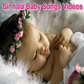 Sinhala Baby Songs Videos