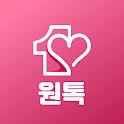 원톡 - 특별한 소통이 이루어지는 인연어플 icon