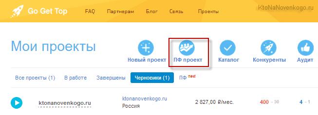 http://ktonanovenkogo.ru/image/06-08-201416-48-49.png