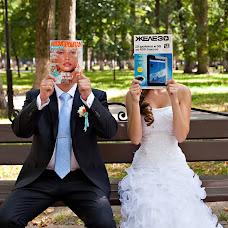 Wedding photographer Fotograf Kaluga (SETH). Photo of 24.01.2014