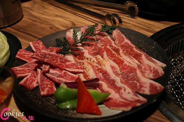 一頭牛日式燒肉.清酒 慢食,聊天,小酌