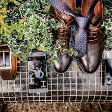 Wedding photographer Aleksey Latiy (latiyevent). Photo of 24.11.2018
