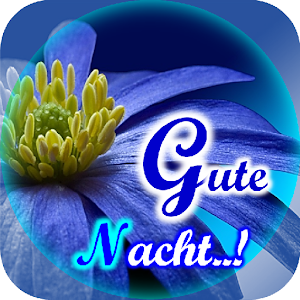 gute games android