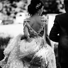 Wedding photographer Artem Kononov (feelthephoto). Photo of 09.08.2018