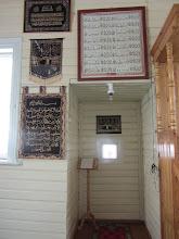 Photo: Visų mečečių mihrabai (arka) nukreipti į Meką (į pietus).