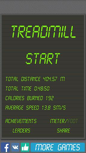 Treadmill simulator  screenshots 1