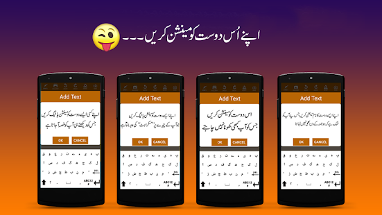 Funny Jokes Photo Editor - Apps on Google Play