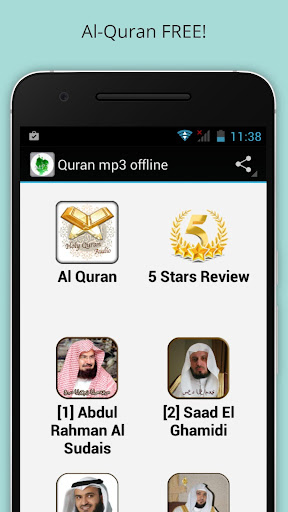 abdul rahman al sudais all quran mp3 free download