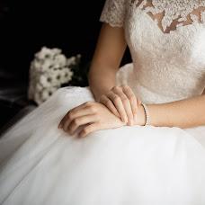 Wedding photographer Ekaterina Lysenko (Katrinastudio). Photo of 26.12.2016
