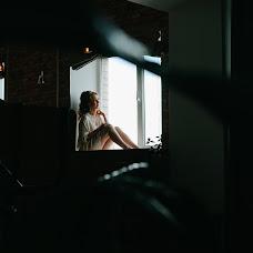 Wedding photographer Natalya Kolesnichenko (NataliaMoon). Photo of 28.08.2018