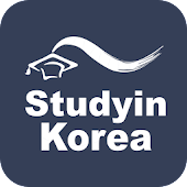 Study in Korea Online System