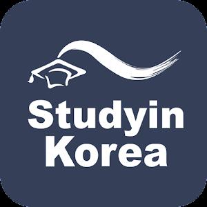 한국유학종합시스템