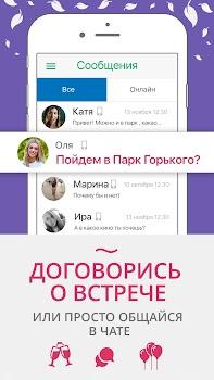 ParkFace — знакомства онлайн