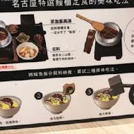 YAYOI 彌生軒(板橋車站店)