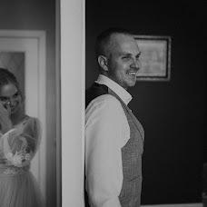 Φωτογράφος γάμων Vladimir Voronin (Voronin). Φωτογραφία: 04.07.2019