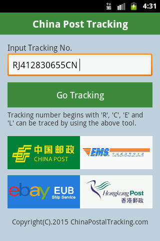 China Post Tracking Screenshot