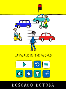 Jaywalk in the World- screenshot thumbnail