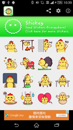 Stickey Robust Chicken