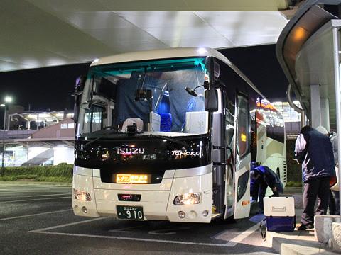東北急行バス「ルブラン号」 ・910 岡山駅西口改札中