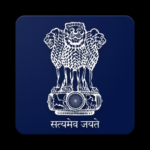 GST Apply 2017