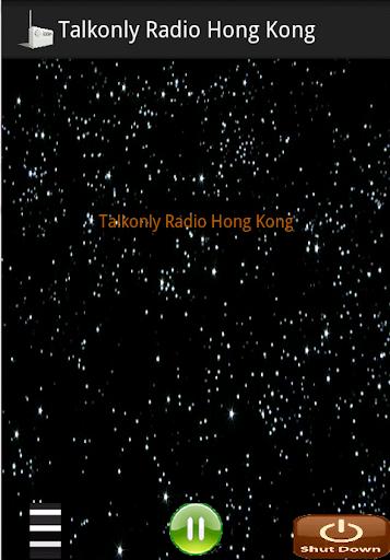 Talkonly Radio Hong Kong