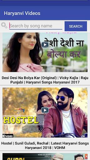 Raju Punjabi Song 2018