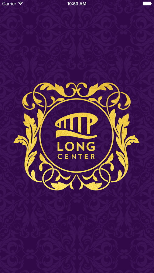 Long Center Rewards- screenshot