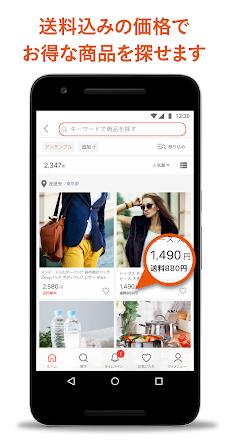 au PAY マーケット(au Wowma!) -  ポイントが貯まる・使える通販アプリのおすすめ画像5