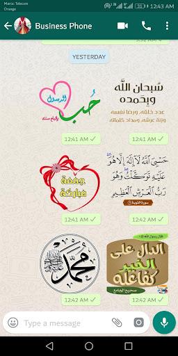 Islamic Stickers 2019 - WAStickerApps 1.3 screenshots 1