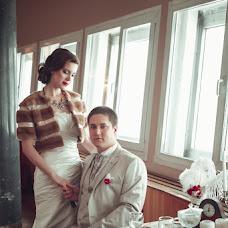 Свадебный фотограф Катерина Мизева (Cathrine). Фотография от 14.05.2014