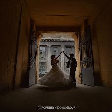Wedding photographer Anna Popurey (Prostynyuk). Photo of 10.08.2015