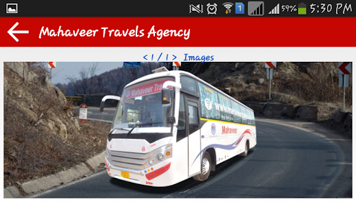 Mahaveer Travels Agency- screenshot thumbnail
