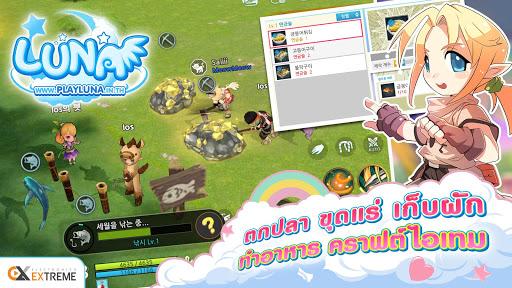 LUNA M apkpoly screenshots 6