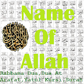 Name Of Allah (faith in islam)