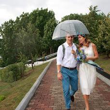 Wedding photographer Alina Dorofeeva (dorofeevaphoto). Photo of 06.10.2017
