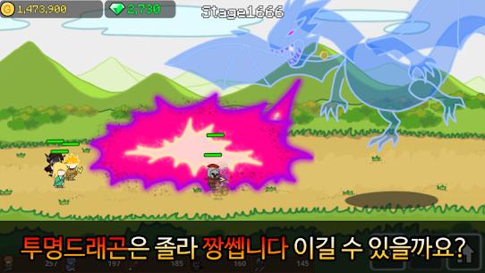 Invisible Dragon 1