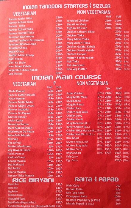 Roti - The Grill Restaurant menu 3