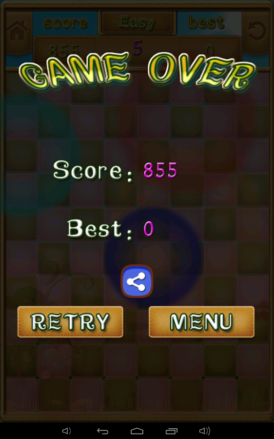 Ball Puzzle- screenshot