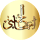 Coloring Book Kids Muslim - Coloring Asma'ul Husna (app)