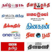 Tamil News - All News Papers
