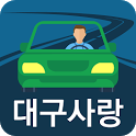 인성대리운전(대구) icon