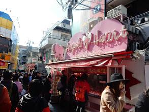 Photo: 原宿