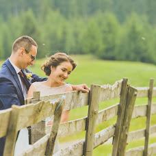 Wedding photographer Flaviu Almasan (flaviualmasan). Photo of 08.09.2016