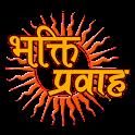 Bhakti Pravah icon