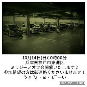 ミラジーノ L700S のカスタム事例画像 かめちゃん(*´ω`*)さんの2018年09月22日09:33の投稿